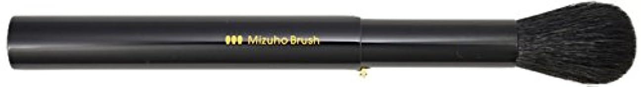 許可険しい象熊野筆 Mizuho Brush スライド式チークブラシ 黒