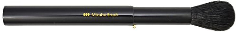 盆地聖書可愛い熊野筆 Mizuho Brush スライド式チークブラシ 黒