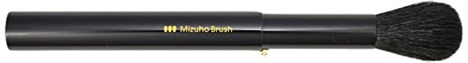 路地なめらかなそれにもかかわらず熊野筆 Mizuho Brush スライド式チークブラシ 黒