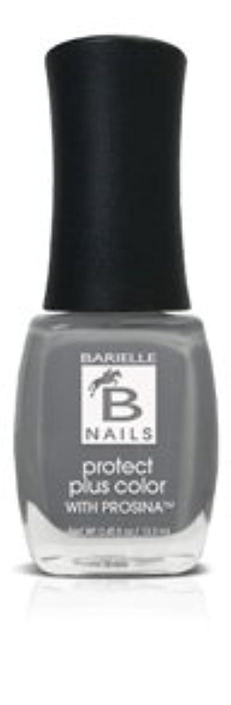 拮抗するチート部分Bネイルプロテクティブ+ネイルカラー(プロシーナ付き) - 飾られたスリッパ