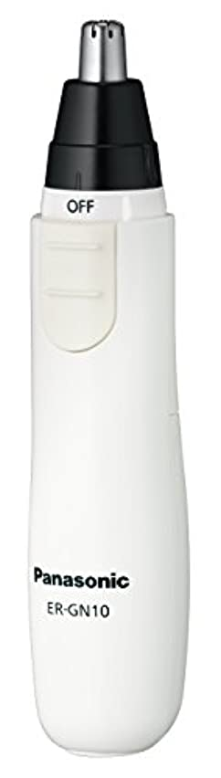 質量優越むき出しパナソニック エチケットカッター 白 ER-GN10-W