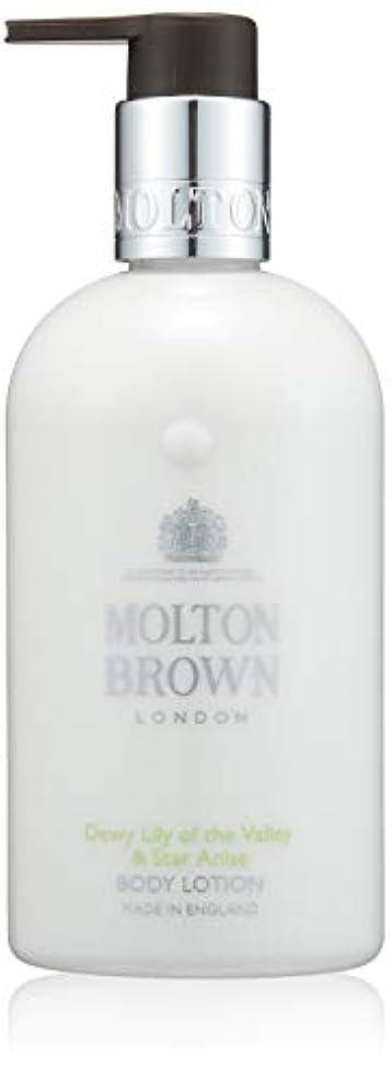 初期の漂流必需品MOLTON BROWN(モルトンブラウン) デューイ リリー オブ ザ バリー コレクション LOVボディローション