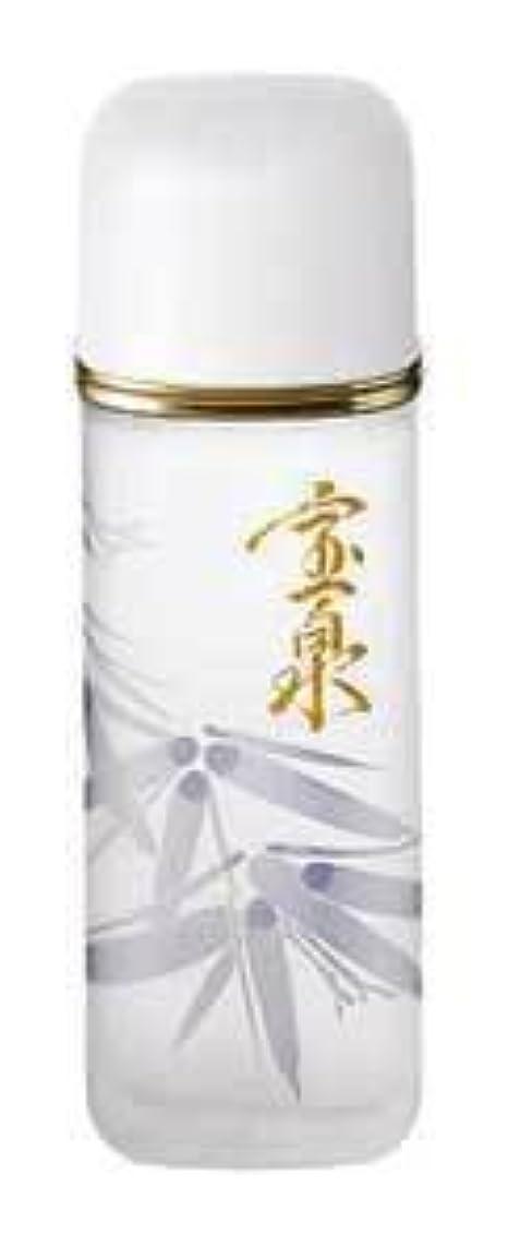 ヒステリック舗装チャレンジ【オッペン化粧品】 OPPEN 薬用宝泉(ほうせん)150ml (無香料?無着色)