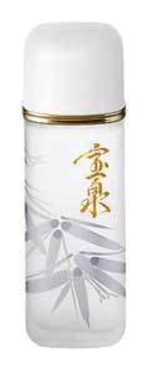 ランプ雷雨レモン【オッペン化粧品】 OPPEN 薬用宝泉(ほうせん)150ml (無香料?無着色)