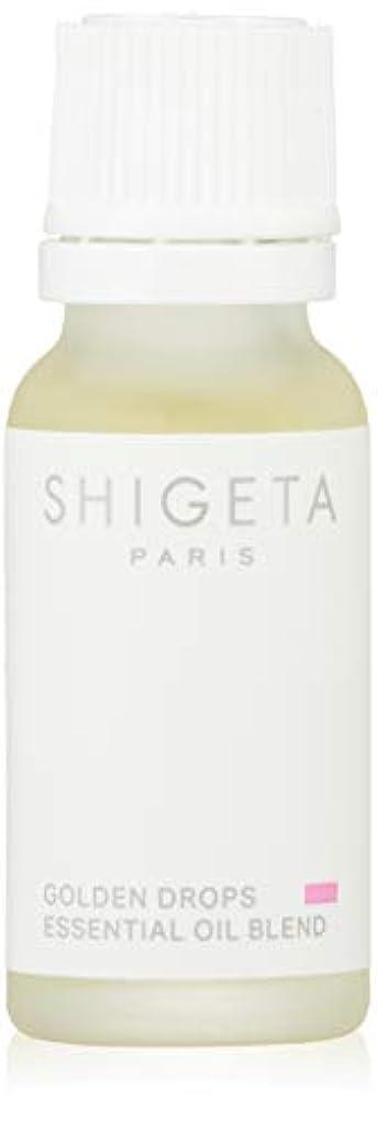 高尚な添加剤ボルトSHIGETA(シゲタ) ゴールデンドロップス 15ml