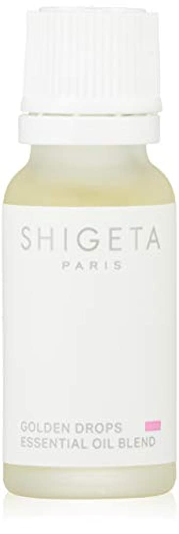 キネマティクス雪乳白色SHIGETA(シゲタ) ゴールデンドロップス 15ml