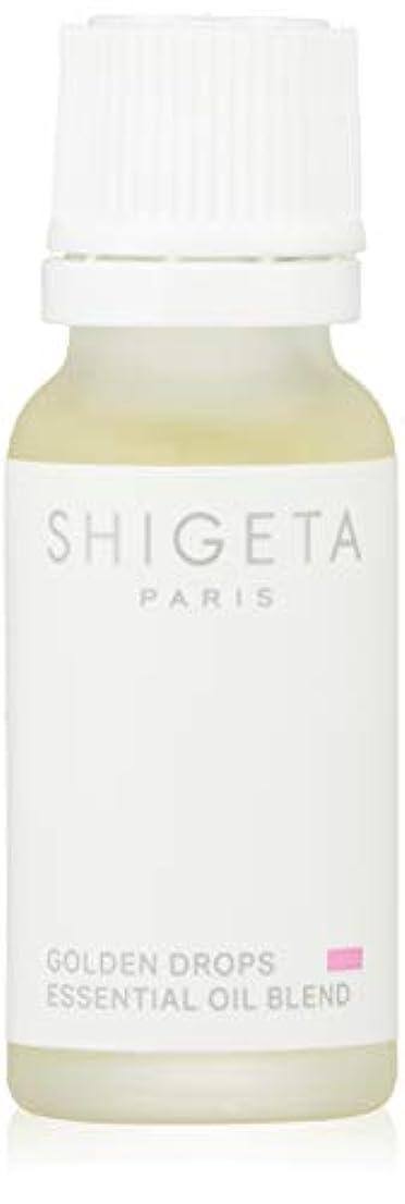 スコア微視的楽なSHIGETA(シゲタ) ゴールデンドロップス 15ml
