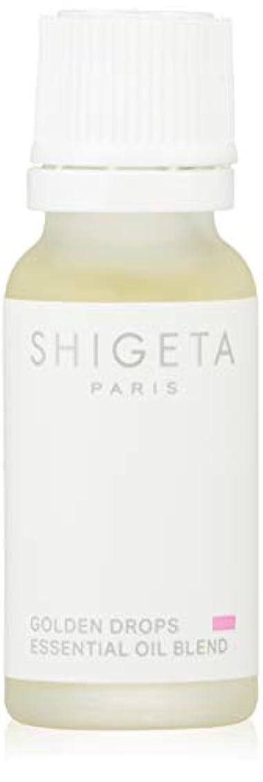過剰ボイド対人SHIGETA(シゲタ) ゴールデンドロップス 15ml