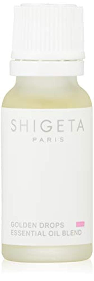 復活する業界感嘆SHIGETA(シゲタ) ゴールデンドロップス 15ml