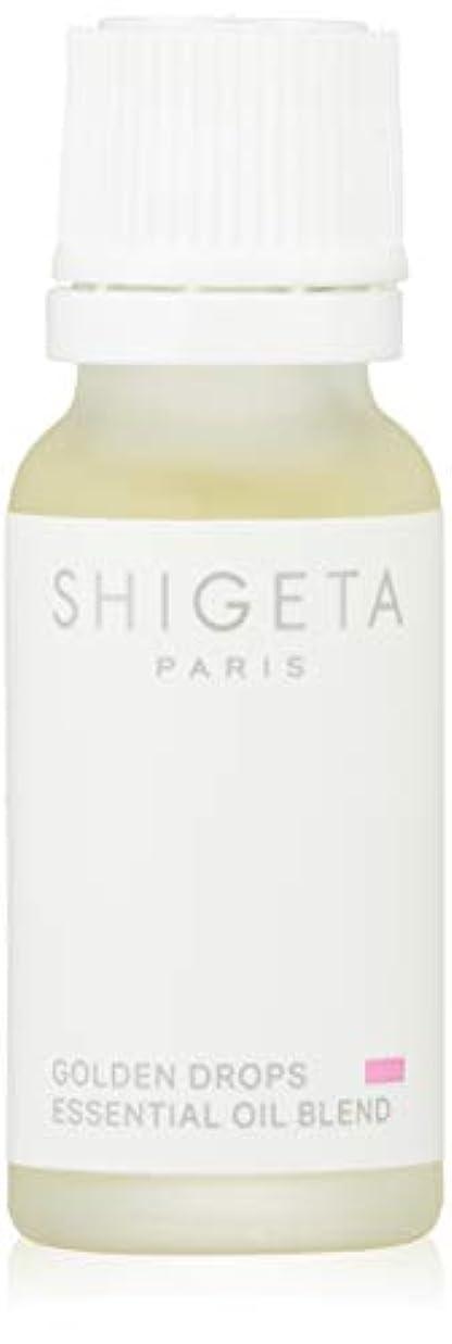 タービン提出する分析的SHIGETA(シゲタ) ゴールデンドロップス 15ml