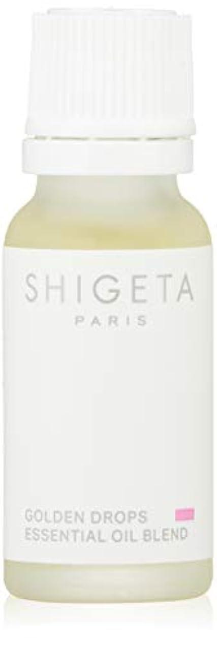 脚本有益な妥協SHIGETA(シゲタ) ゴールデンドロップス 15ml