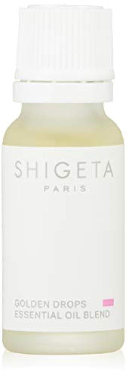 さておき労苦健康的SHIGETA(シゲタ) ゴールデンドロップス 15ml