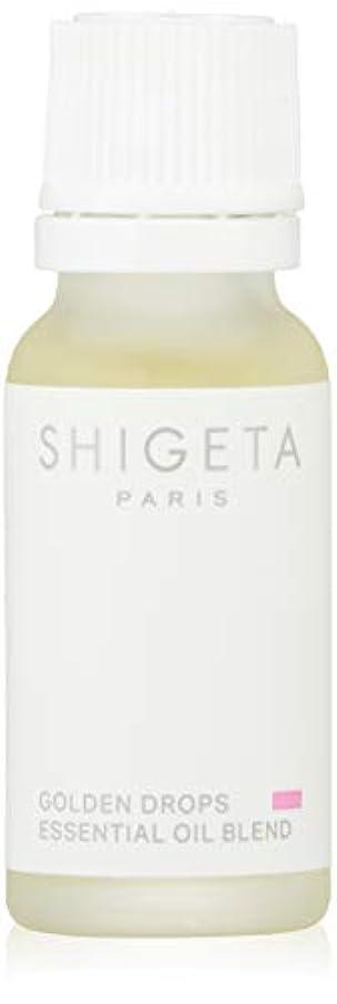 美的努力する復讐SHIGETA(シゲタ) ゴールデンドロップス 15ml