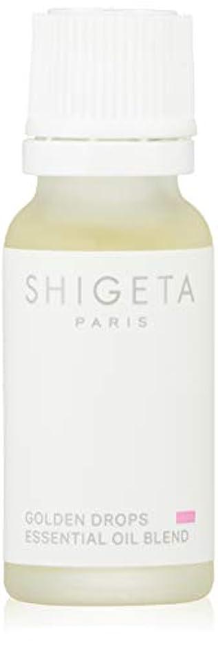 黄ばむラインナップ球状SHIGETA(シゲタ) ゴールデンドロップス 15ml