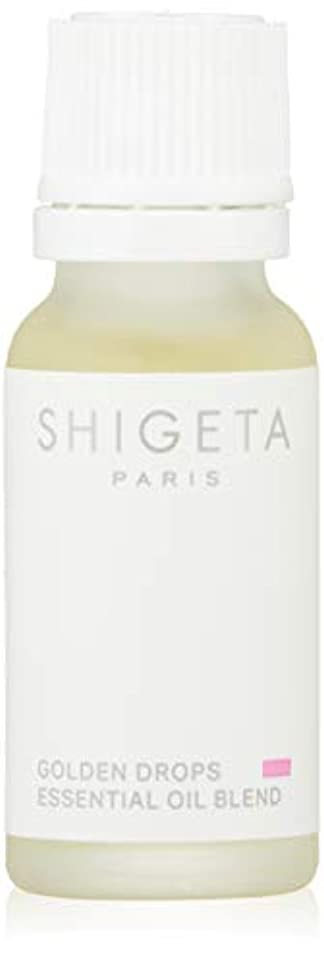 治す液化する優先SHIGETA(シゲタ) ゴールデンドロップス 15ml