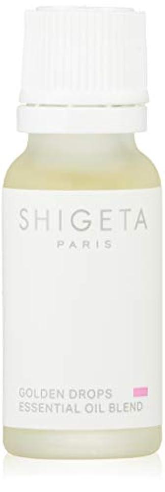 制約スイング男性SHIGETA(シゲタ) ゴールデンドロップス 15ml