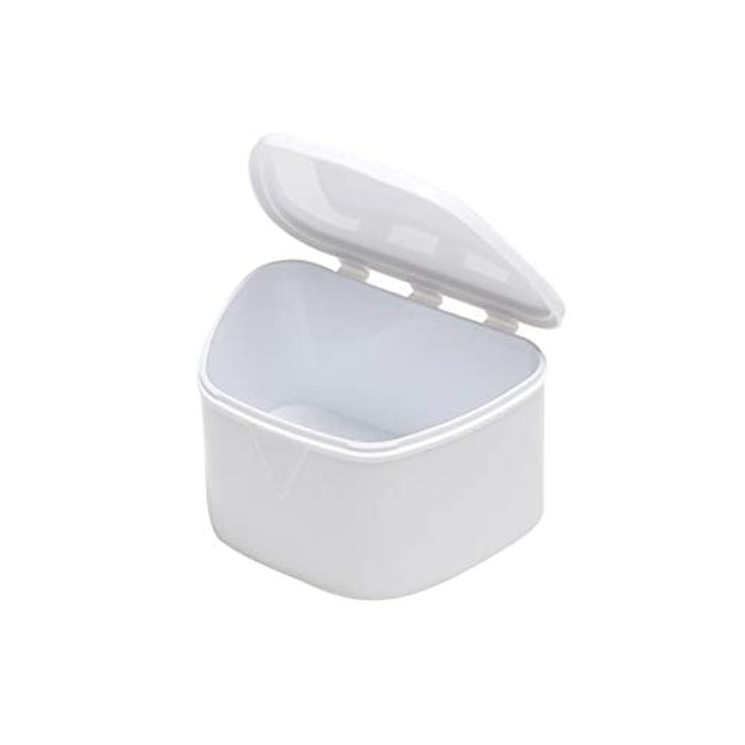 経度威信商品Healifty 義歯ケースリテーナーケースポータブル矯正歯科リテーナーボックス(ホワイト)