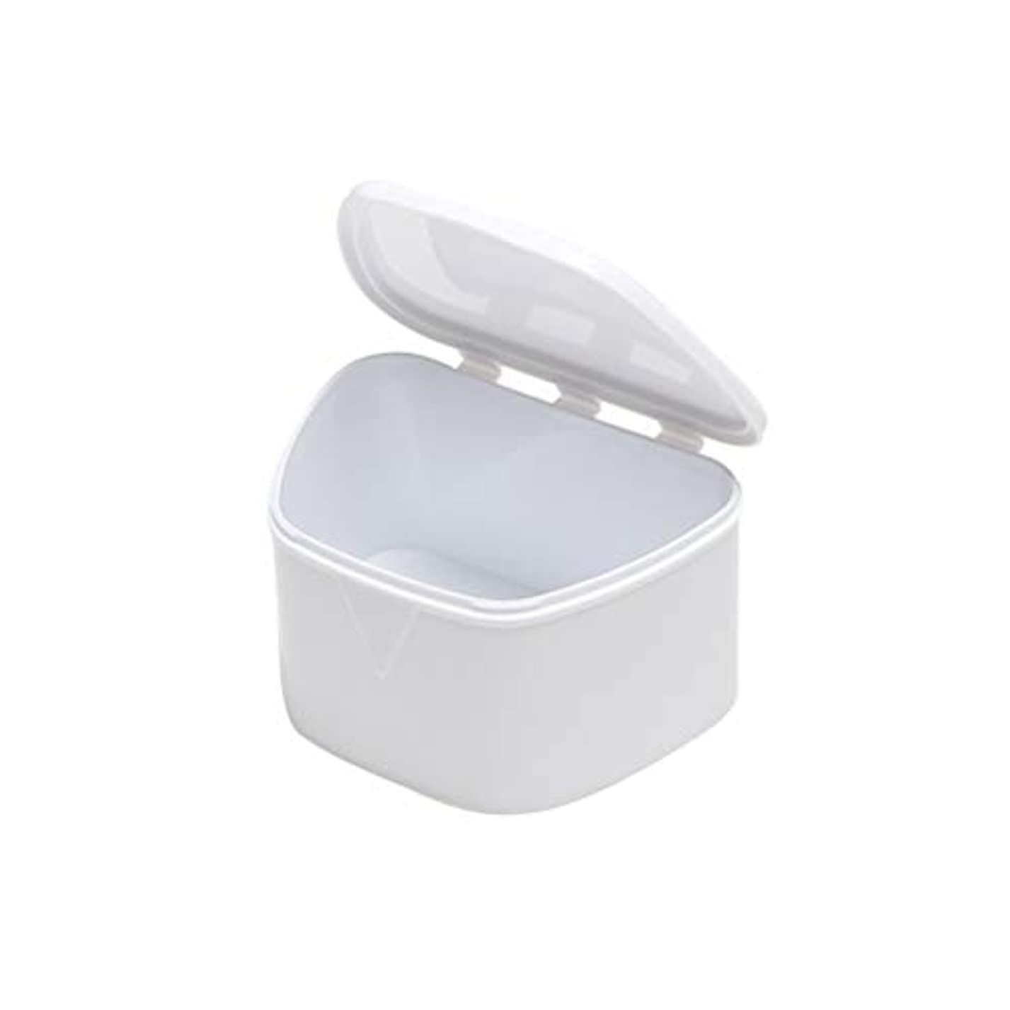 無駄な骨集団Healifty 義歯ケースリテーナーケースポータブル矯正歯科リテーナーボックス(ホワイト)