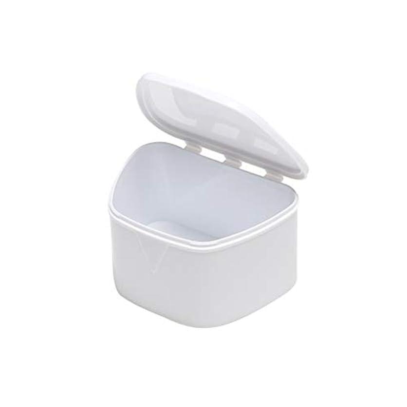 篭年齢ダンプHealifty 義歯ケースリテーナーケースポータブル矯正歯科リテーナーボックス(ホワイト)