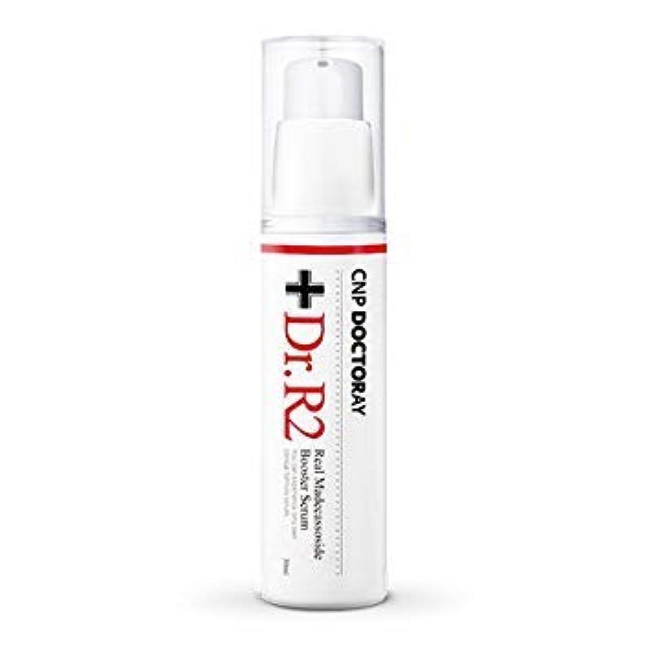 目指す腐ったキーCNPドクターレイ(CNP DOCTORAY)Dr.R2 リアルマデカーソサイドブースターセラム 30ml (Dr.R2 Real Madecassoside Booster Serum)