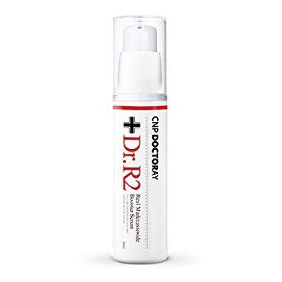処理うなずく批判するCNPドクターレイ(CNP DOCTORAY)Dr.R2 リアルマデカーソサイドブースターセラム 30ml (Dr.R2 Real Madecassoside Booster Serum)