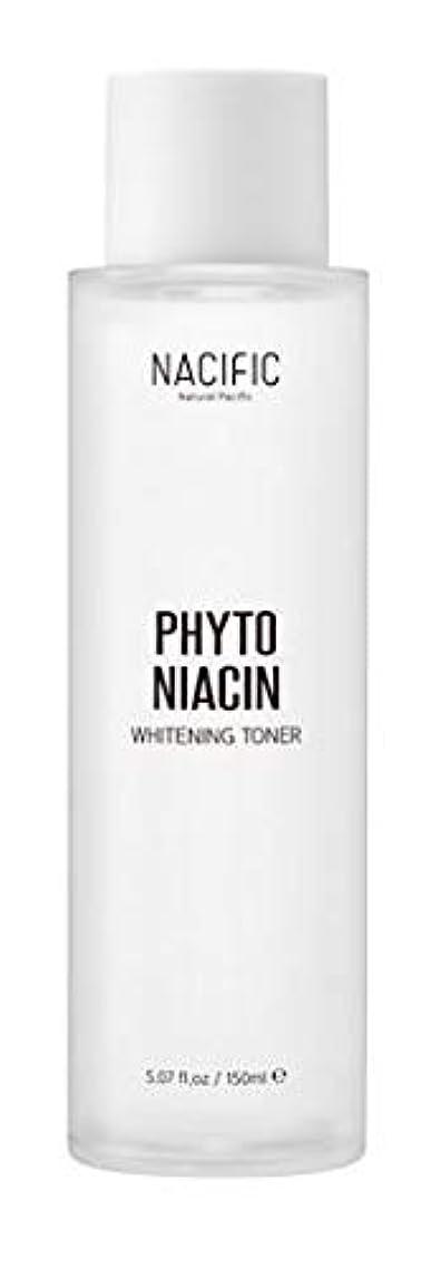 無礼に先お勧め[NACIFIC] Phyto Niacin Whitening Toner 150ml /[ナシフィック] フィト ナイアシンホワイトニング?トナー150ml [並行輸入品]