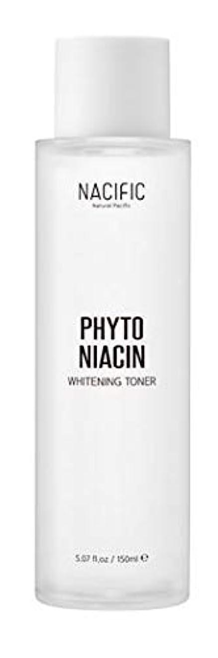 アレルギー性重要な役割を果たす、中心的な手段となる委員長[NACIFIC] Phyto Niacin Whitening Toner 150ml /[ナシフィック] フィト ナイアシンホワイトニング?トナー150ml [並行輸入品]