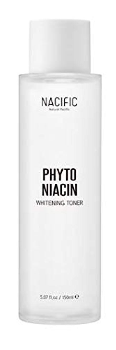 窒息させるエレガント一族[NACIFIC] Phyto Niacin Whitening Toner 150ml /[ナシフィック] フィト ナイアシンホワイトニング?トナー150ml [並行輸入品]