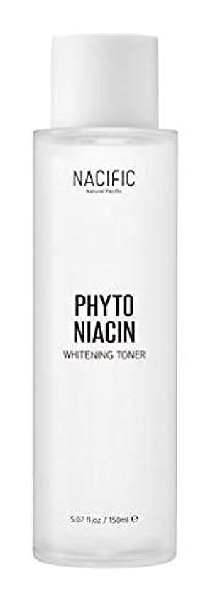 ヘッジ薬を飲む死にかけている[NACIFIC] Phyto Niacin Whitening Toner 150ml /[ナシフィック] フィト ナイアシンホワイトニング?トナー150ml [並行輸入品]