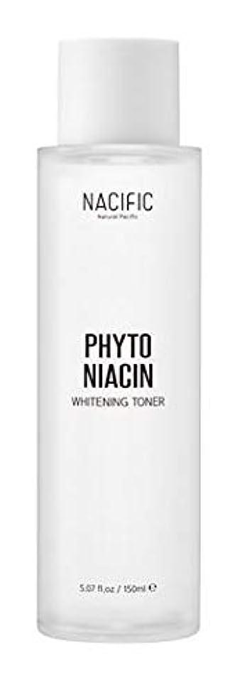 アナロジー過敏な回復[NACIFIC] Phyto Niacin Whitening Toner 150ml /[ナシフィック] フィト ナイアシンホワイトニング?トナー150ml [並行輸入品]