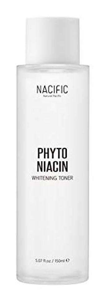 機構腹相談する[NACIFIC] Phyto Niacin Whitening Toner 150ml /[ナシフィック] フィト ナイアシンホワイトニング?トナー150ml [並行輸入品]