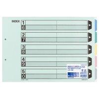 コクヨ カラー仕切カード(ファイル用・5山見出し) B4ヨコ 2穴 5色+扉紙 1パック(10組)