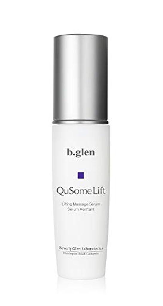 休眠余裕があるマージb.glen (ビーグレン) 【公式】QuSome リフト <マッサージ美容液> 60g / 2.12oz.