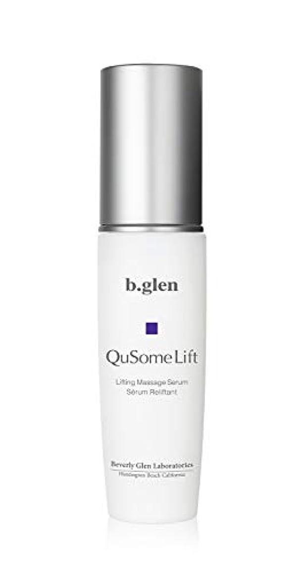 弱点炎上うめきb.glen (ビーグレン) 【公式】QuSome リフト <マッサージ美容液> 60g / 2.12oz.