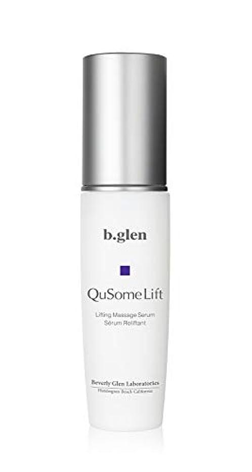 シャーク特性青b.glen (ビーグレン) 【公式】QuSome リフト <マッサージ美容液> 60g / 2.12oz.