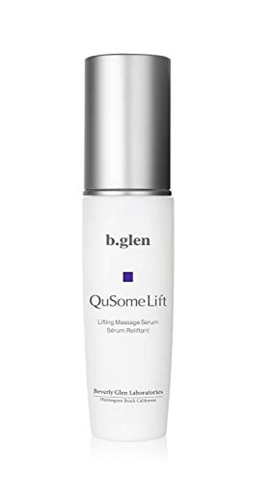注目すべきすばらしいですポイントb.glen (ビーグレン) 【公式】QuSome リフト <マッサージ美容液> 60g / 2.12oz.