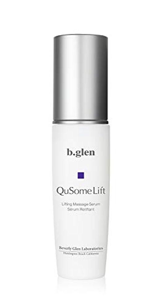 ブローバブル誤ってb.glen (ビーグレン) 【公式】QuSome リフト <マッサージ美容液> 60g / 2.12oz.