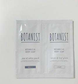 BOTANIST ボタニカル ボディーソープ ライト&モイス...
