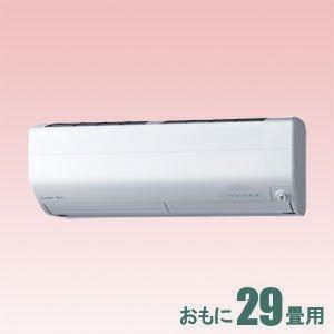 三菱 【エアコン】 霧ヶ峰おもに29畳用 (冷房:25~38畳/暖房:23~29畳) Zシリーズ 電源200V (ピュアホワイト) MSZ-ZW9018S-W