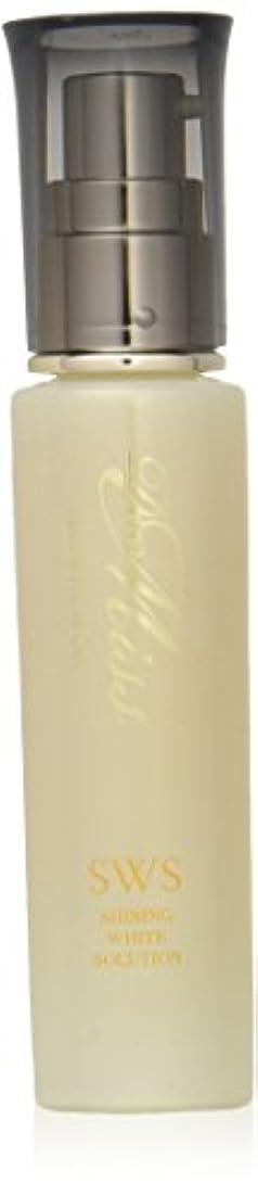 鎮静剤退屈させるスチールDEAR MISS(ディア ミス) 美白、しみ専用 ディアミス SWS 30ml