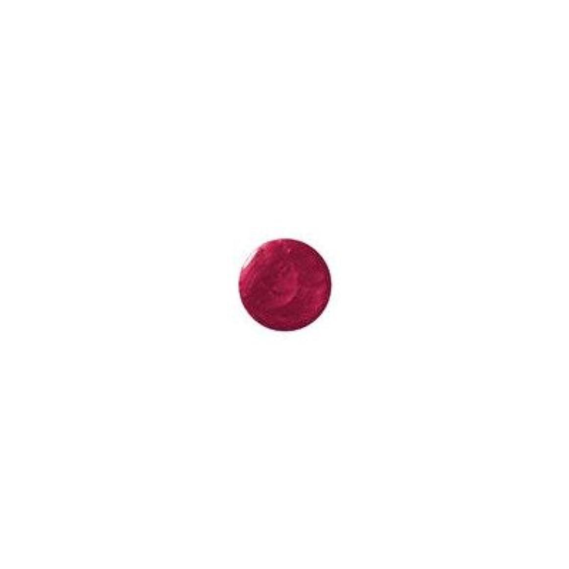 影響する腹リングレットジェレレーション カラー463Fパッショネイトキッシーズ