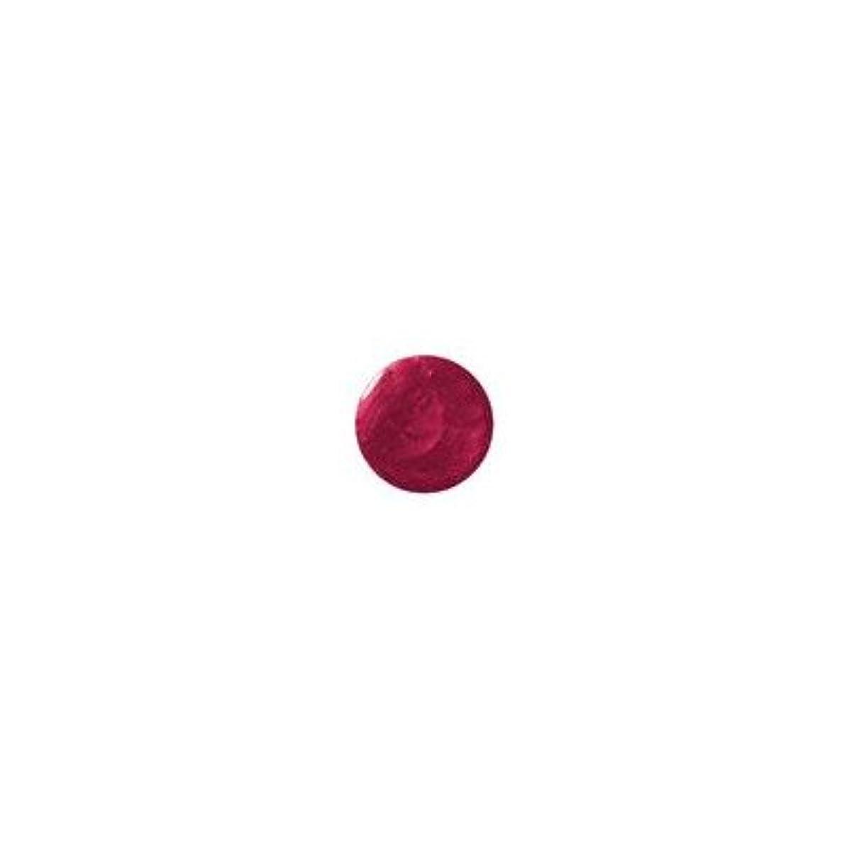 民主党デジタル苗ジェレレーション カラー463Fパッショネイトキッシーズ