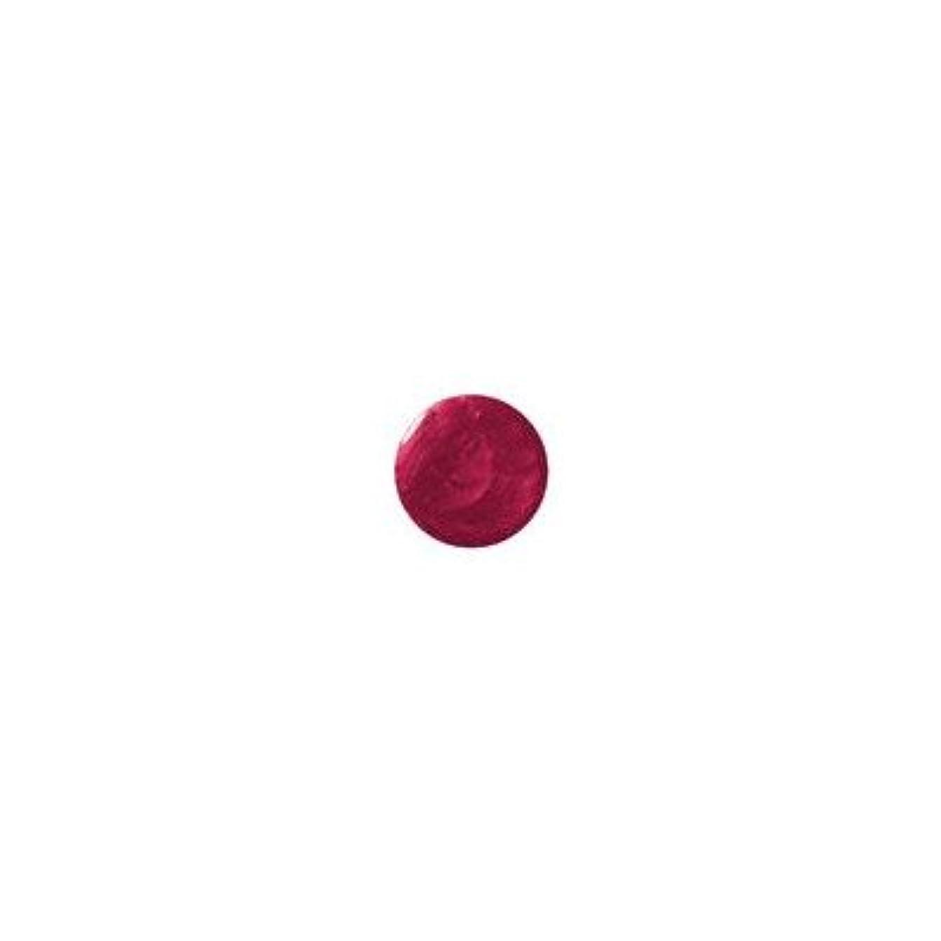 プログレッシブオーバードロークーポンジェレレーション カラー463Fパッショネイトキッシーズ