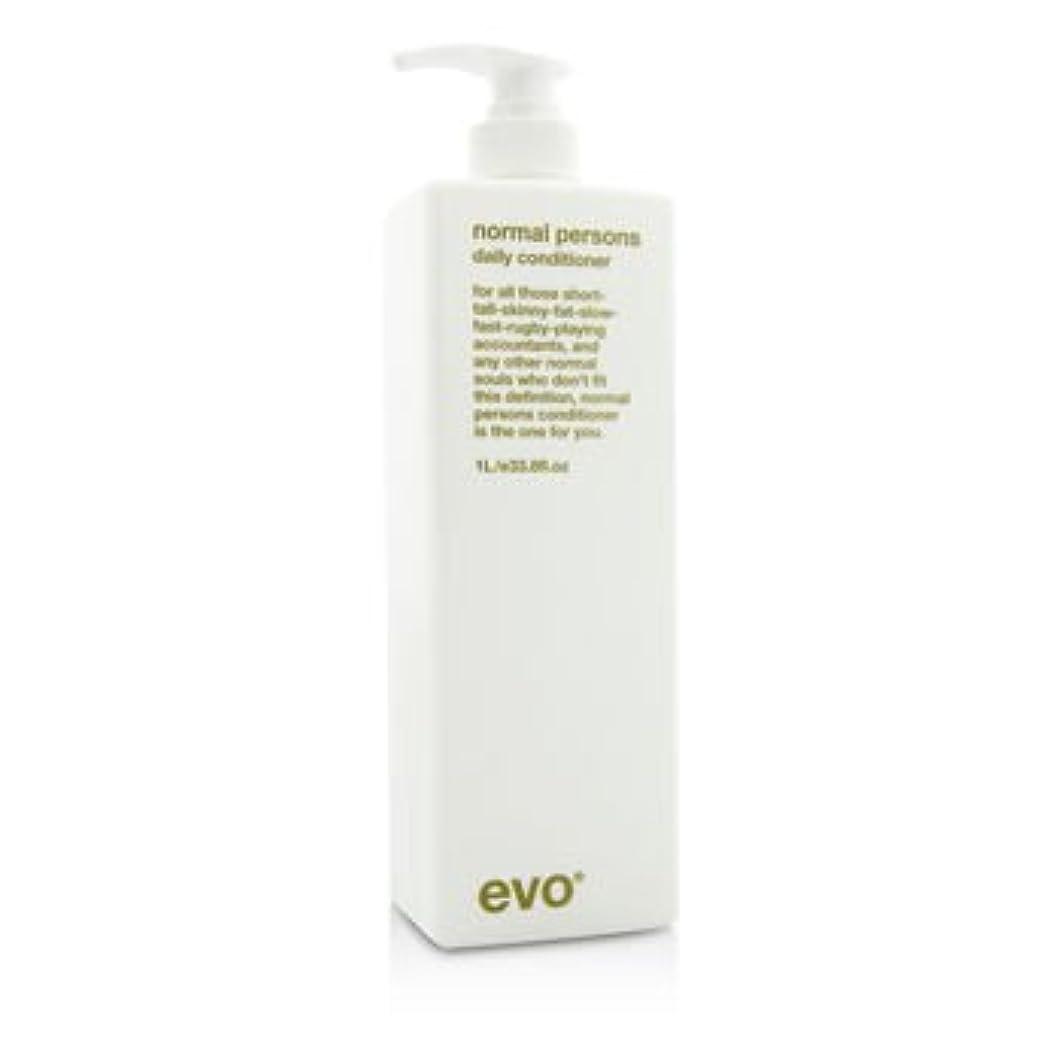 コース下品威信[Evo] Normal Persons Daily Conditioner (For All Hair Types Especially Normal to Oily Hair) 1000ml/33.8oz