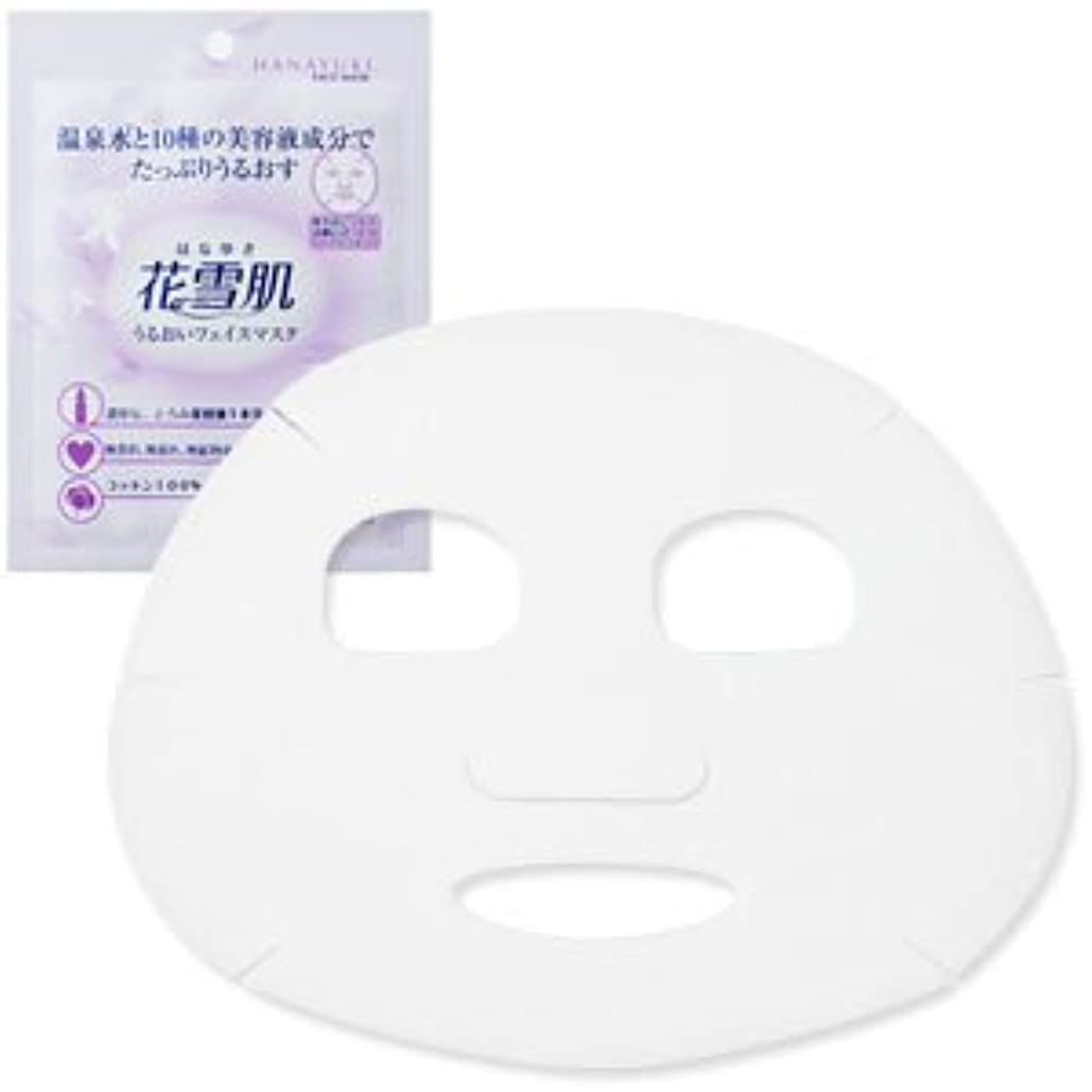 タンパク質評論家明らかにする花雪肌 うるおいフェイスマスク 1枚 [10種類の美容液成分を配合] ヒアルロン酸 コラーゲン フェイスパック