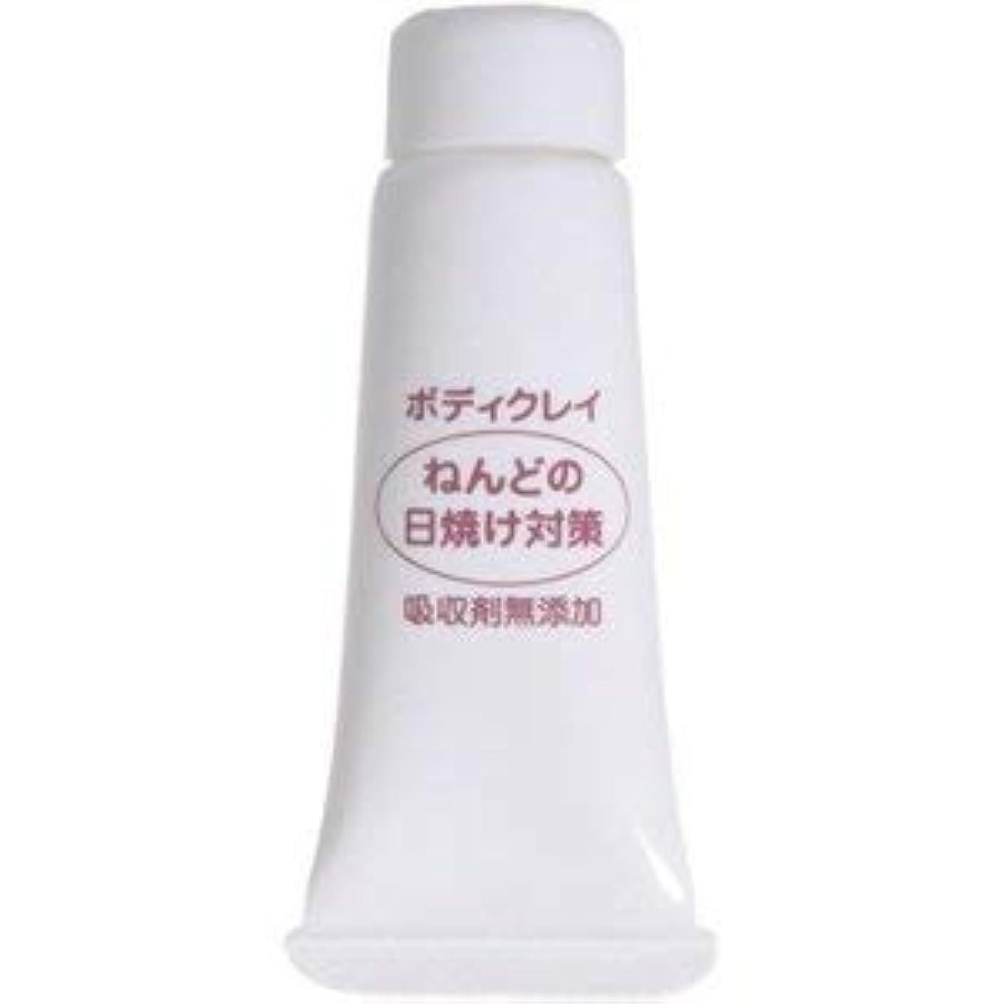 リズム黒板適度な【お試し用】ボディクレイ ねんどの日焼け対策 10g [並行輸入品]