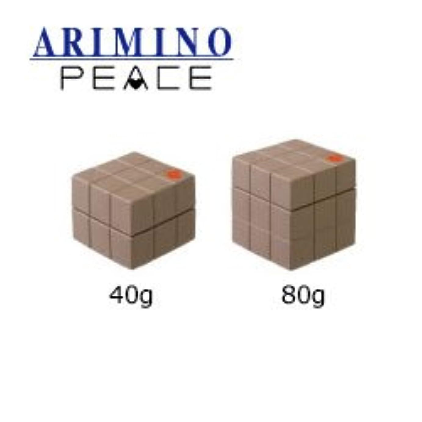 ペレット高齢者硬いアリミノ ピース ソフトwax カフェオレ 80g