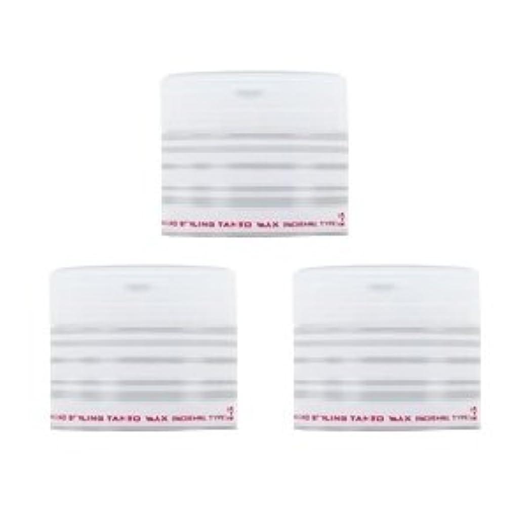 メルボルン高原セットアップナカノ スタイリング タントN ワックス 2 ノーマルタイプ 90g × 3個セット