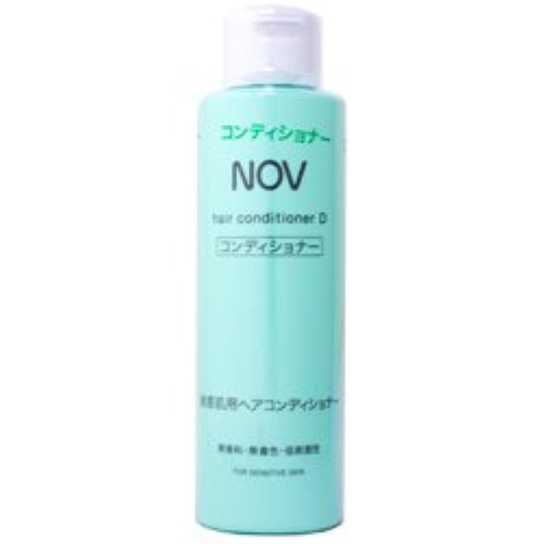 コントローラファウル翻訳するノブ NOV ヘアコンディショナーD 250mL [並行輸入品]