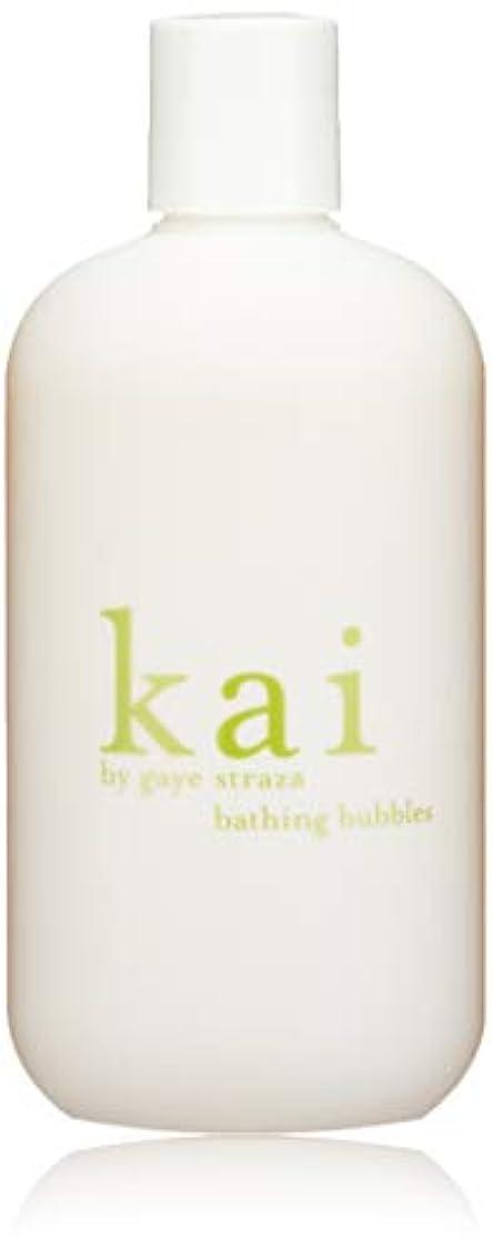 暴力的な付属品あなたが良くなりますkai fragrance(カイ フレグランス) バブルバス 355ml